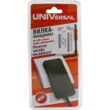 Вилка-невидимка 16А Universal черный