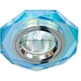 Светильник 8020-2 MR16 G5.3 перламутр, серебро
