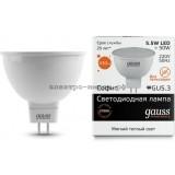 Лампа светодиодная LED-JCDR 5.5W GU5.3 2700K Gauss elementary