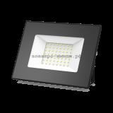 Прожектор светодиодный 50W 3510Lm 6500K 230V Elementary Gauss