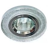 Светильник 8060-2 MR16 G5.3 мерцающее серебро, серебро
