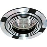 Светильник DL239 MR16 G5.3 круг черный/алюминий
