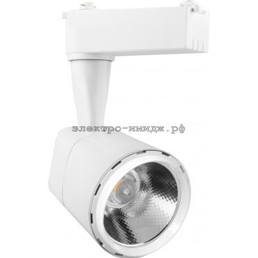 Светильник трековый AL101 12W 1080 Lm 4000К 35 градусов белый Feron