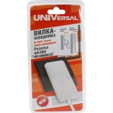 Вилка-невидимка 16А Universal белый