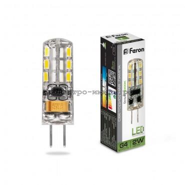 Лампа светодиодная LED-JC LB-420 2.0W 12V G4 4000K Feron