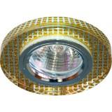 Светильник 8040-2 MR16 G5.3 прозрачный, золото, серебро