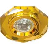 Светильник 8020-2 MR16 G5.3 желтый, золото