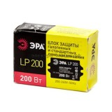 Блок защиты ламп LP200W 220-260V ЭРА