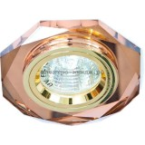 Светильник 8020-2 MR16 G5.3 коричневый, золото