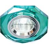 Светильник 8020-2 MR16 G5.3 зеленый, серебро
