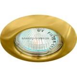 Светильник DL13 MR16 G5.3 золото