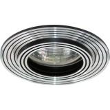 Светильник DL240 MR16 G5.3 круг черный/алюминий