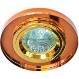 Светильник 8060-2 MR16 G5.3 коричневый, золото