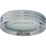 Светильник DL210 MR16 G5.3 с матовым стеклом хром