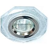 Светильник 8020-2 MR16 G5.3 мерцающее серебро, серебро