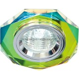 Светильник 8020-2 MR16 G5.3 мультиколор, серебро