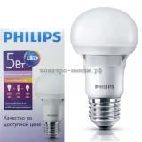 Лампа светодиодная LED-A60-essential 5W E27 3000K 315Lm Philips