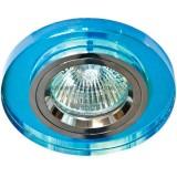 Светильник 8060-2 MR16 G5.3 перламутр, серебро