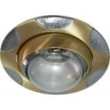 Светильник 156-R50 E14 матовое золото-хром