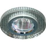 Светильник 8040-2 MR16 G5.3 прозрачный, серебро, серебро