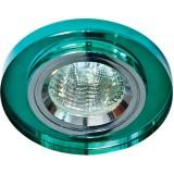 Светильник 8060-2 MR16 G5.3 зеленый, серебро
