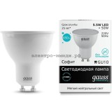 Лампа светодиодная LED-JCDR 5.5W GU10 4100K Gauss elementary