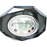 Светильник 8020-2 MR16 G5.3 серый, серебро