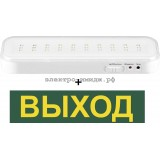 Светильник аккумуляторный EL120 30LED AC/DC (LI-ION) белый 200*60*20 мм