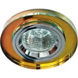 Светильник 8060-2 MR16 G5.3 мультиколор, серебро