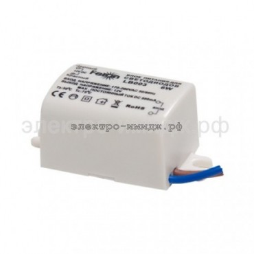 Блок питания LB003 6W 12V IP44 Feron