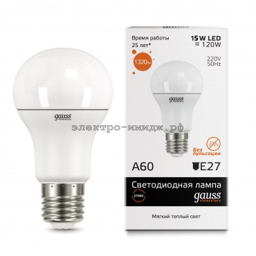 Лампа светодиодная LED-A60 15W 3000K E27 220V Gauss elementary