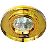 Светильник 8060-2 MR16 G5.3 желтый, золото