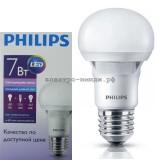 Лампа светодиодная LED-A60-essential 7W E27 6500K 540Lm Philips
