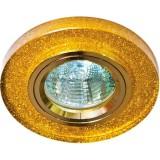 Светильник 8060-2 MR16 G5.3 мерцающее золото, золото