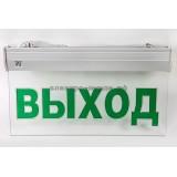 Светильник аварийный СДСО-089