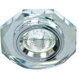 Светильник 8020-2 MR16 G5.3 прозрачный,серебро, серебро