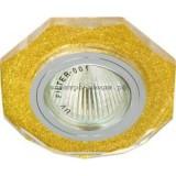 Светильник 8020-2 MR16 G5.3 мерцающее золото, золото