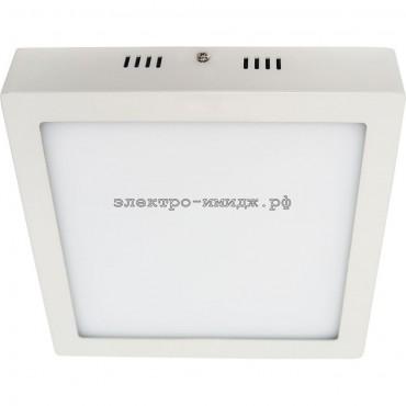 Светильник светодиодный AL505 6W 480Lm 4000К 120х120 белый Feron